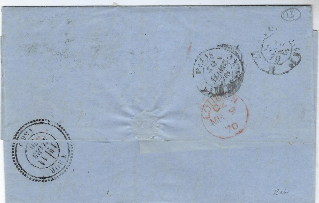 United States 1870 entire to France bearing 2c 'Post Horse and Rider' pair tied segmented cork handstamp, a blue dated company handstamp at left and a red New York cds at right, oval-framed 'GB/ 40c' accountancy handstamp, London transit on reverse together with various French cds.