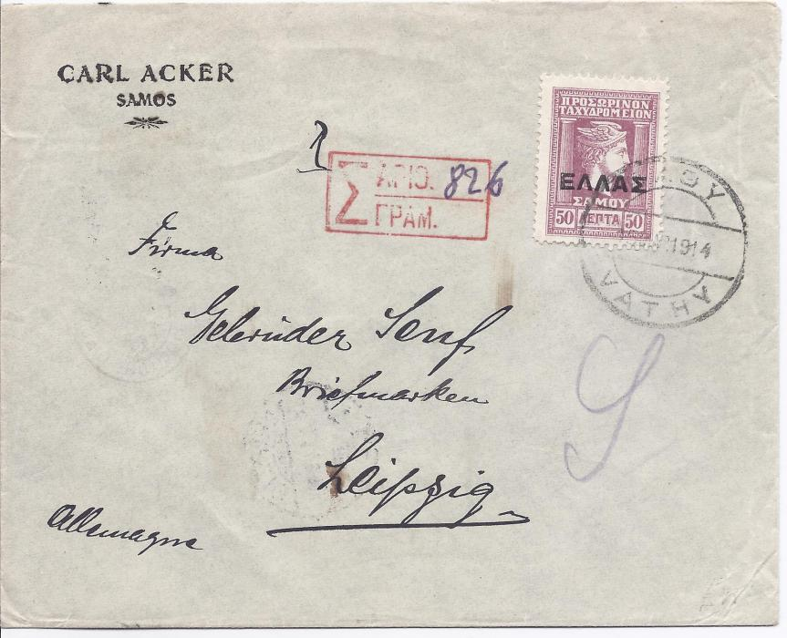 1914 Samos 1914 registered cover to leipzig, Germany, franked 50 lepta tied by Vathy date stamp. On reverse Smyrne Turqyie DAsie and Constantinople-Galata * Poste Franc.se French transit cds.