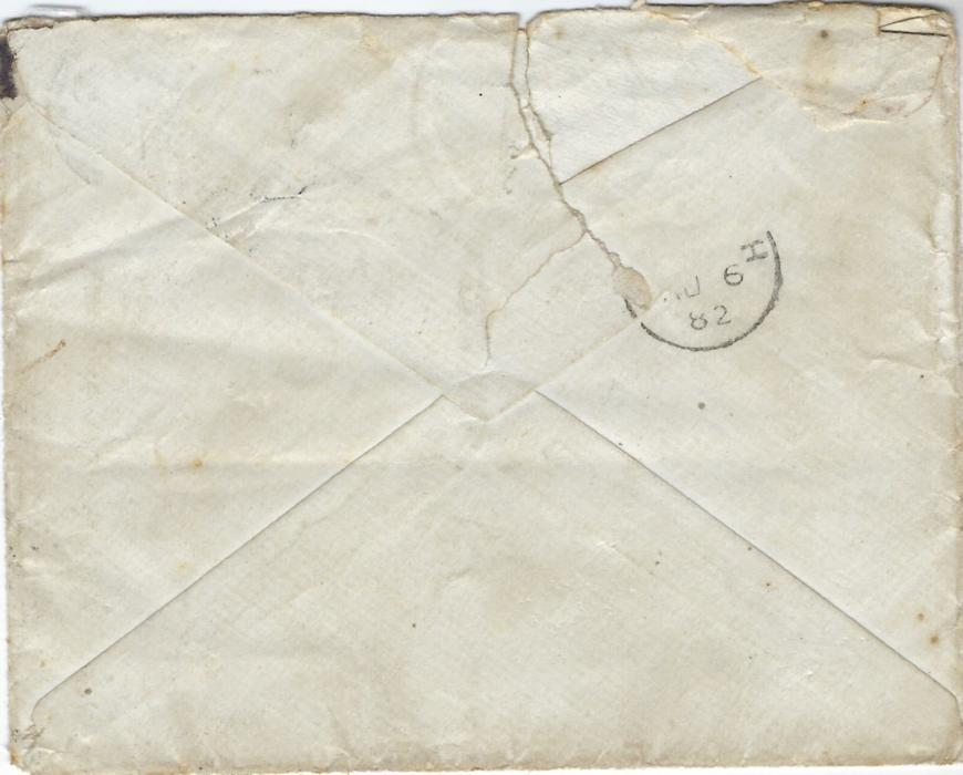"Gibraltar (Soldier's Letter) 1882 soldier's concessionary rate cover to Plymouth bearing 16 dots 1d. lilac tied 'A26' duplex, envelope correctly endorsed at the top from Private Martin Sweney on ""S.S Draceo"" at Gibraltar and countersigned by his Commanding Officer; tear at top of envelope with small part of backflap missing."