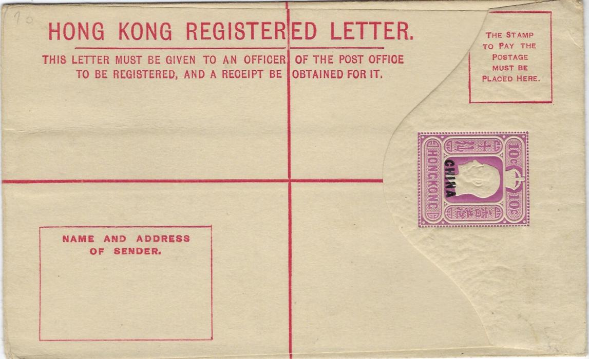 Hong Kong (Post Offices in China) 1917 10c stationery registration envelope, size G; very fine unused