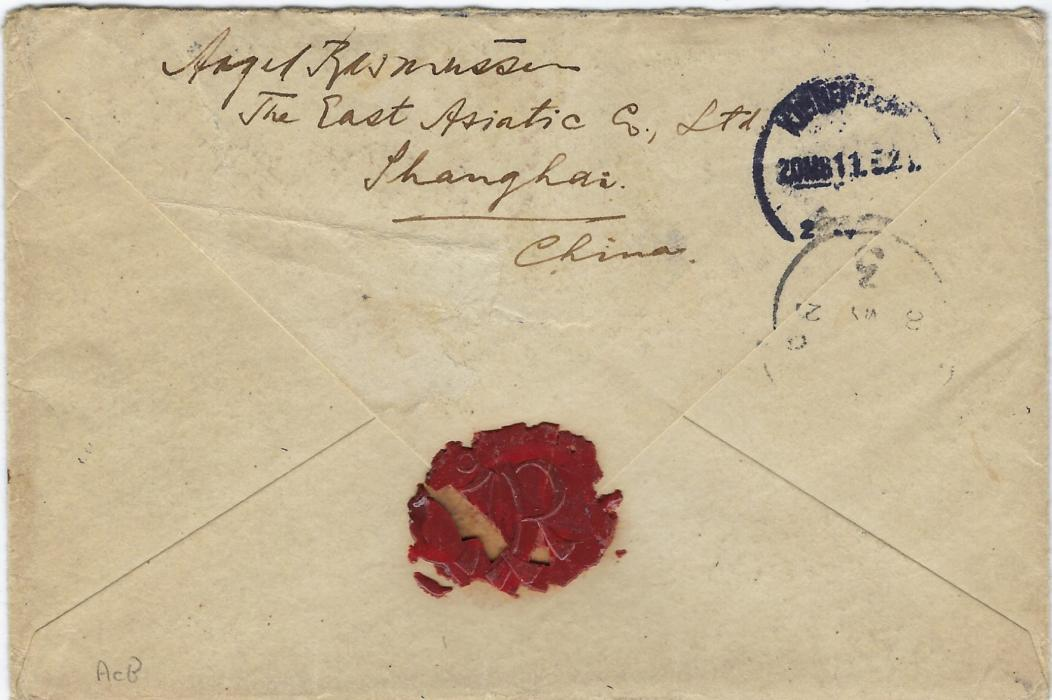 "Hong Kong (Post Offices in China) 1921 registered cover to Denmark, redirected to Norway, franked 6c and 20c. tied oval Registered Shanghai Br.P.O., endorsed ""by Empress of Asia"", London transit backstamp and Copenhagen cds."
