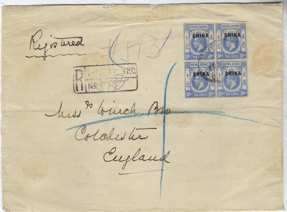 Hong Kong (Post Offices in China) 1922 registered cover to Colchester bearing block of four 10c cancelled oval Shanghai date stamp, registration handstamp to left, arrival backstamps.