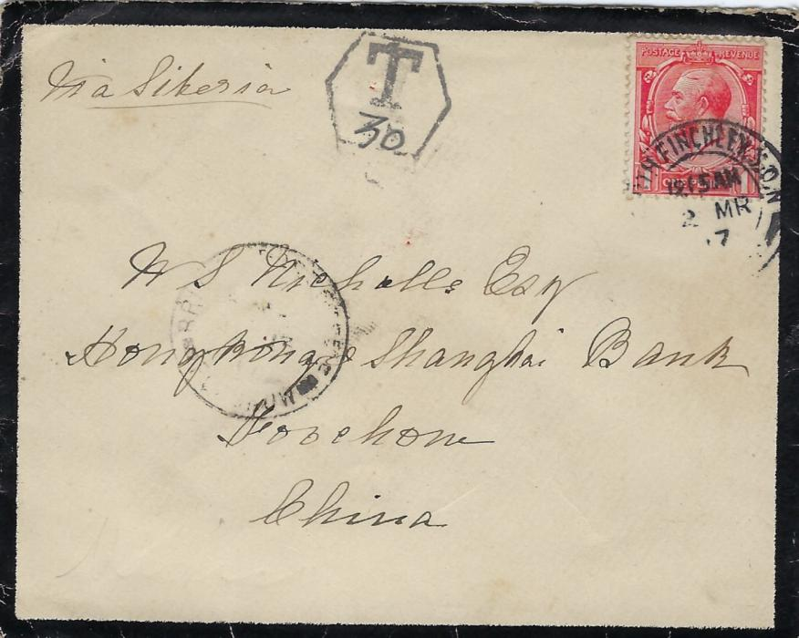 Hong Kong (Treaty Ports) 1917 incoming mourning cover to HongKong Shanghai Bank branch at Foochow, China, underfranked 1d. KGV from North Finchley with hexagonal framed T/30 handstamp, no charge apparently being collected, reverse with very clear Shanghai Br. P.O transit and on front British Post Office Foochow arrival.