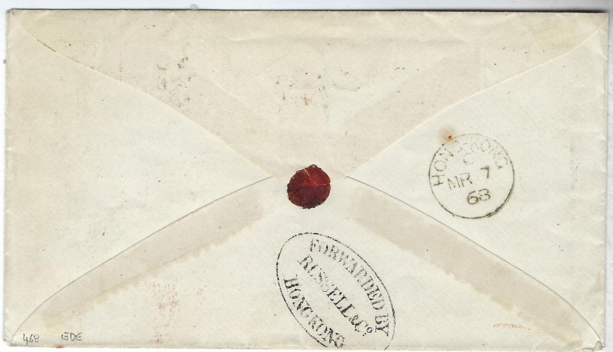 "Hong Kong 1868 cover to New York franked 12c. and 30c. vermilion each cancelled B62 obliterators, envelope endorsed ""Via Marseilles"" with London Paid transit, New York Paid All cds and '3 CENTS'  accountancy, reverse with Hong Kong cds and good strike of 'Forwarded By/ Russell & Co./ Hong Kong'; fine and attractive cover."