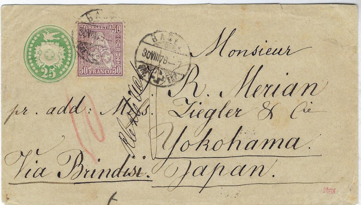 "Switzerland 1876 (30 VIII) 25c. postal stationery envelope uprated 50c. from Basel to Yokohama, Japan, endorsed ""Via Brindisi"" whose transit cds of 2 Set appears on reverse together with Hong – Kong Marine Sorter/ Singapore to Hong Kong double-ring cds of OC 19, this appears to be an inverted '9' in the date as there is an arrival cds of the Hong Kong office. Fine and very rare."