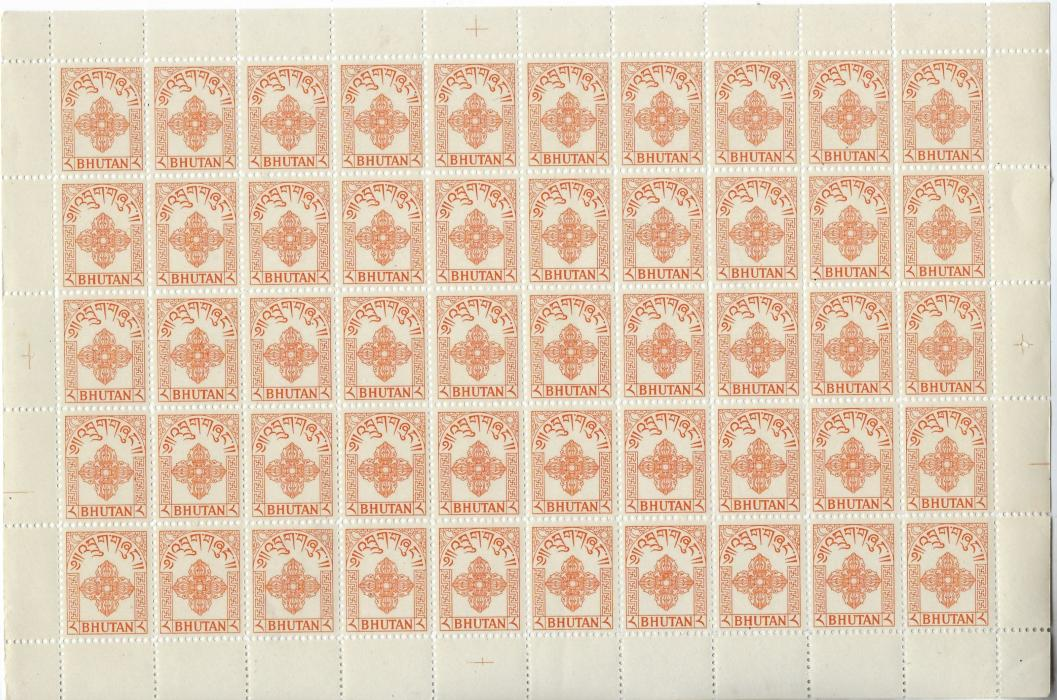 Bhutan 1955 Postal Fiscal �Thunderbolt� 8 (=2 0r 5.) orange in complete sheet of 50 fine mint never hinged.