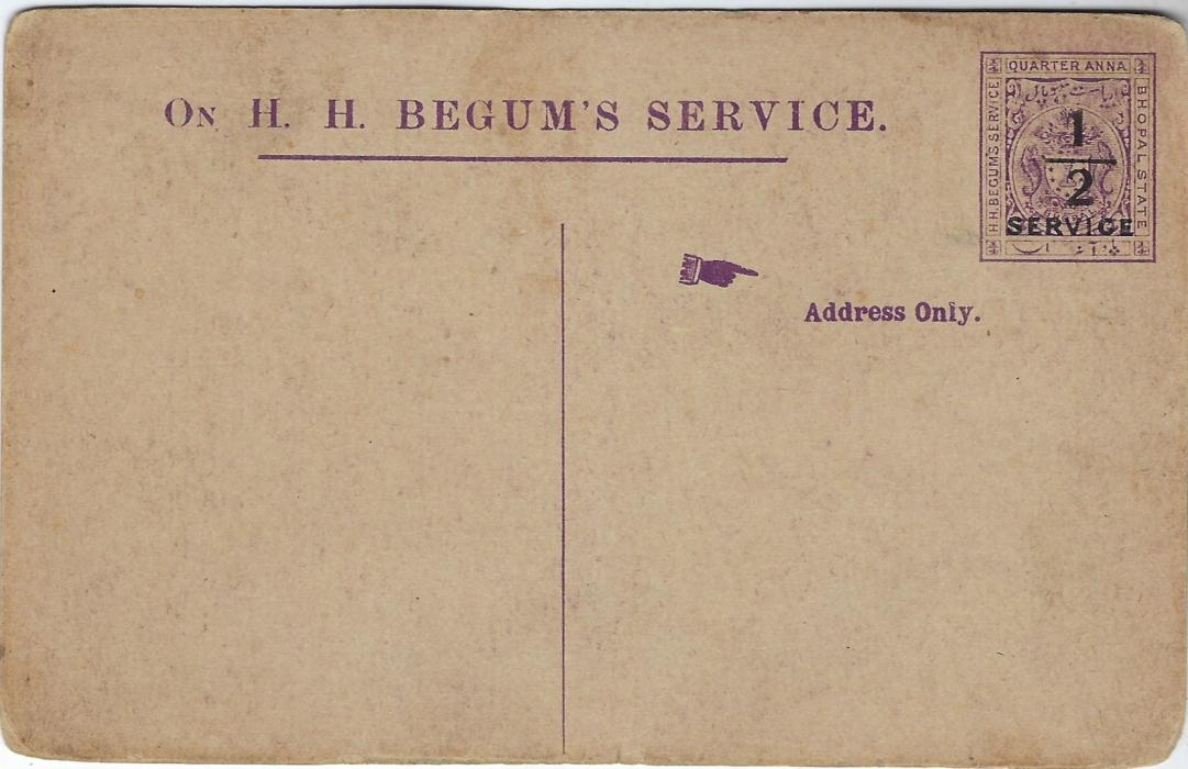 Indian States (Bhopal) 1930s ½ on ¼a SERVICE picture stationery card with a general view in violet slate shade unused. Slightly rounded corners and a little staining. Scarce stationery.