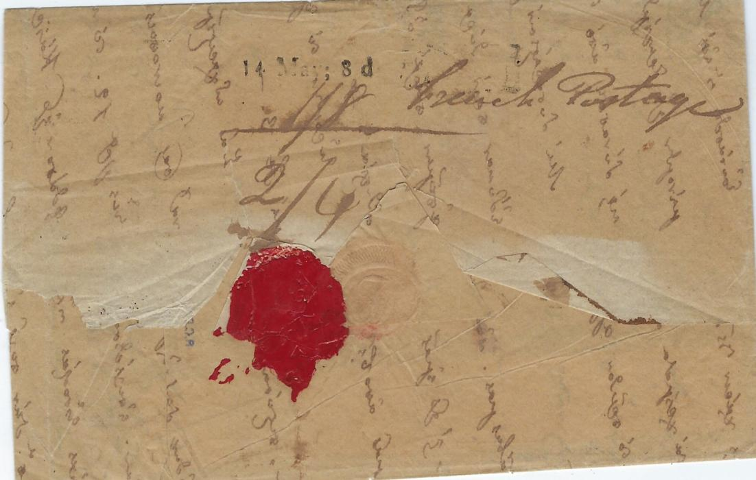 "Malta 1838 incoming disinfected cover from Alexandrie (Egypte), endorsed ""Col vapour Francea"", reverse with small straight-line '14 May; 8d' with manuscript addition for French Postage, remains of red disinfection wax seal. Unusual mixture of accountancy."