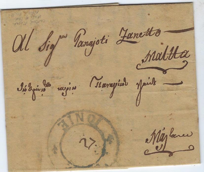 Malta 1816 unpaid incoming disinfected entire from Ionian Islands bearing a fine accountancy 'May: 28-?:2' handstamp that is the earliest known usage, large Isole Ionie circular handstamp on front. An important item.