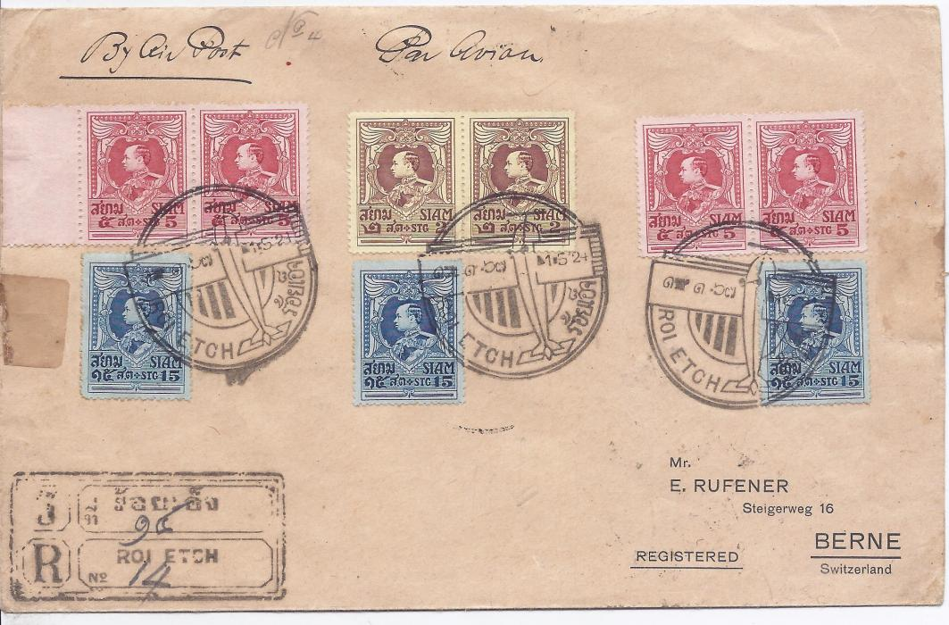 Thailand  1924 registered airmail cover to Switzerland franked 1920 Rama VI issues 2s. (2), 5s. (4) and 15s. (3) all tied by three large aeroplane illustrated Roi Etch date stamps, registration handstamp bottom left, reverse with Bangkok 2 and 5 transit cancels and Bern arrival cds.