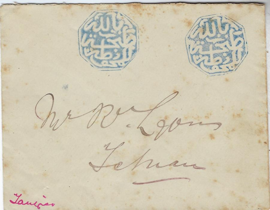 Morocco (Cherifien Post) 1890s cover to Tetuan, bearing two fine blue octagonal seals of Tanger , without further cancels as usual, some tone spotting, less usual with two fine strikes.