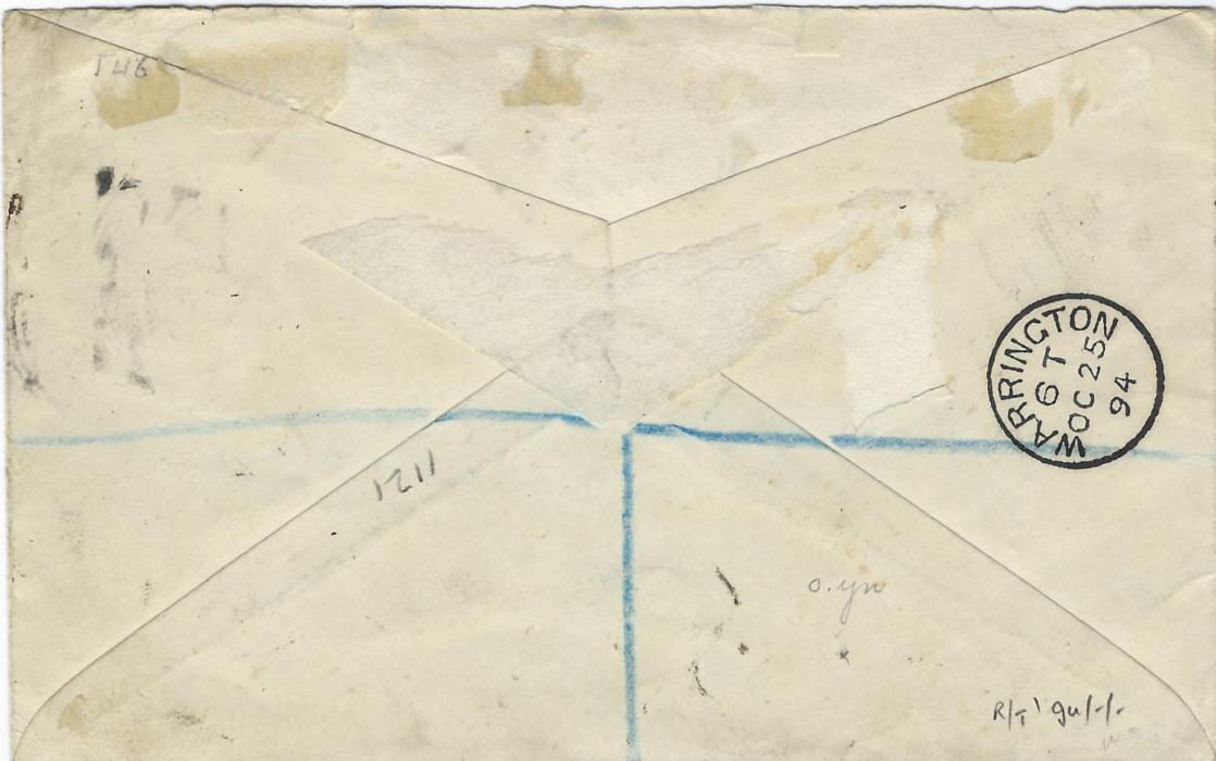Niger Coast 1894 (SP 11) registered cover to England franked 1892 2d., 1894 1d. blue and bisected 1d.and 2d., making correct total of 4 1/2d. tied Bonny square circle date stamps, small R handstamp at left with manuscript number, Liverpool transit on face and Warrington backstamp. fine and attractive.