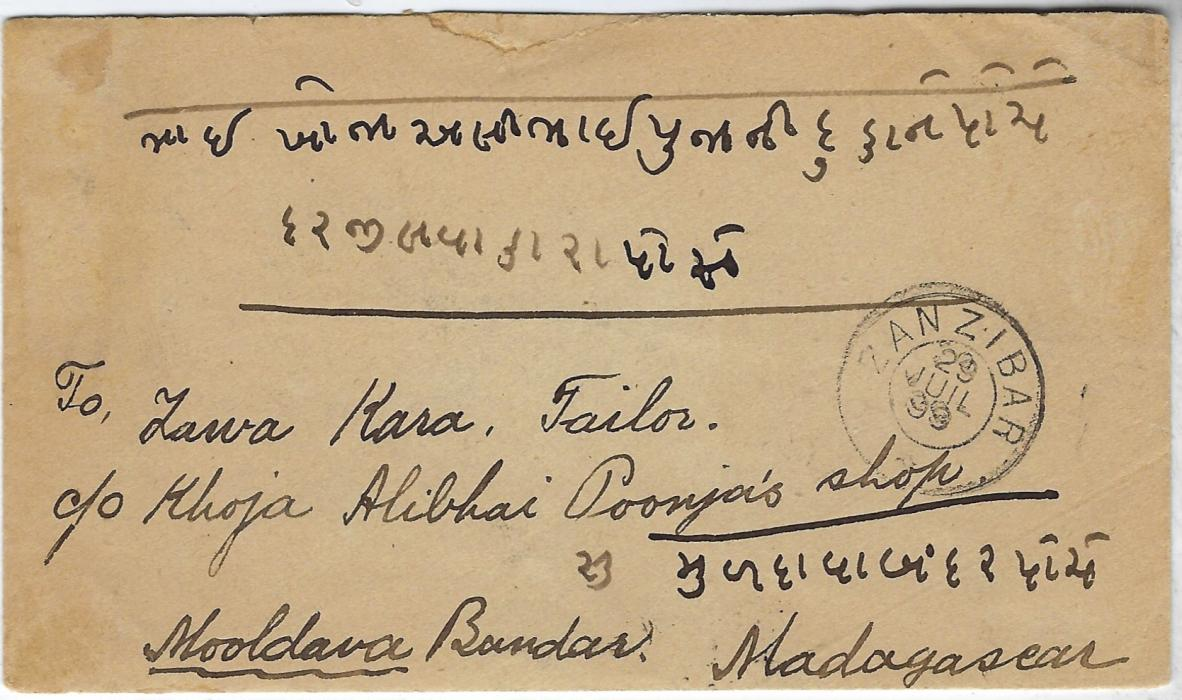 Zanzibar (French Post Office) 1899 (29 Juil) cover to Mooldava, Madagascar franked on reverse with 2 ½a. on 25c. tied unclear cds, a good strike on front, octagonal Marseille A La Reunion LU No.3 date stamp, Majunga Madagascar cds to left.
