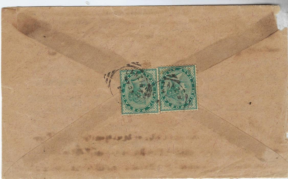 Zanzibar 1894 incoming printed cover from India franked on reverse with two ½a., cancelled on arrival, the sender paying domestic 1a rate and not 2 ½a. foreign letter rate, double the deficiency resulted in a 3a charge, the front bearing a fine 'FOREIGN POSTAGE DUE/ 3 ANNAS – PIES' HANDSTAMP; slight faults to opened-out envelope.