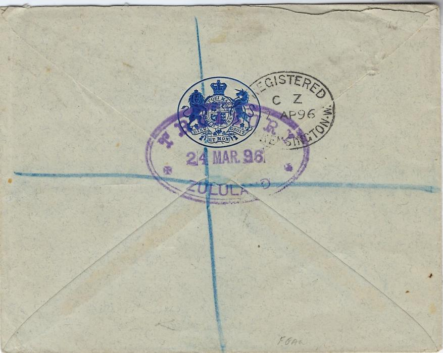 Zululand 1886 registered cover to London franked Great Britain Jubilee issue overprinted 2 1/2d. in horizontal strip of six tied Eshowe cds, Government embossed envelope with Treasury oval date stamp on back. Registered London transit and arrival date stamps.