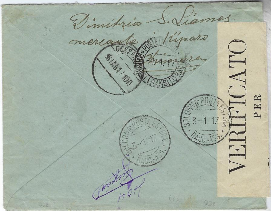 Albania Italian Occupation: 1916 (27.12.) registered censored cover to Salonique franked by Italian adhesives tied by Poste Italiane Himara (Albania) cds, handstamped registration label bottom right, Valona censorship at left, reverse with Brindisi and Bologna transits and Greek language arrival cds. Small violet ink stain at top not detracting from a rare origin cover.