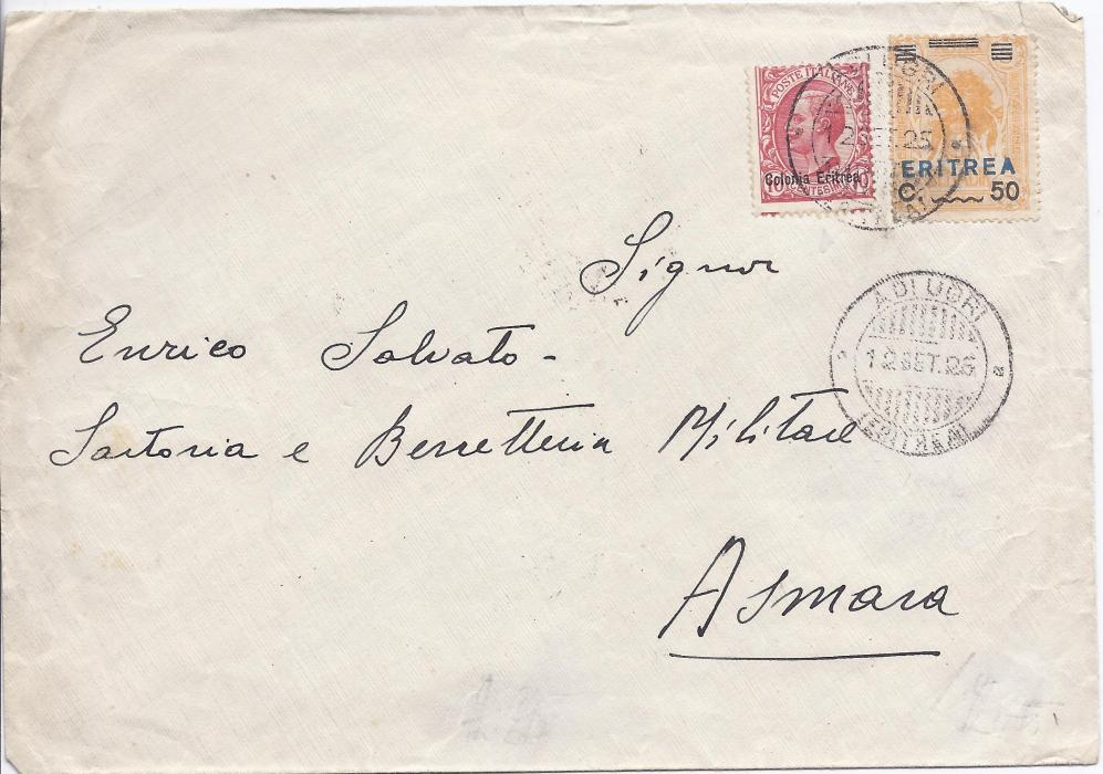Italian Colonies Eritrea 1925 (12 Set) cover to Asmara franked 10c. and 50c. on 5a. Lion tied Adi Ugri cds repeated below, reverse with arrival cds. The envelope on reverse with printed backflap V Battaglione Indigeni DEritrea/ 3a Compagnia; light vertical filing crease clear of stamps.