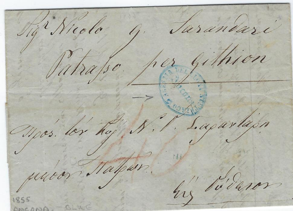 "Austrian Levant 1855 and 1856 entires to Patras, the first endorsed to travel ""per Githion"" with light blue Agenzia Del Lloyd Austriaco/ Ancona oval handstamp, the second with same endorsement plus ""Col vape Austriaco""at top; a good pair."