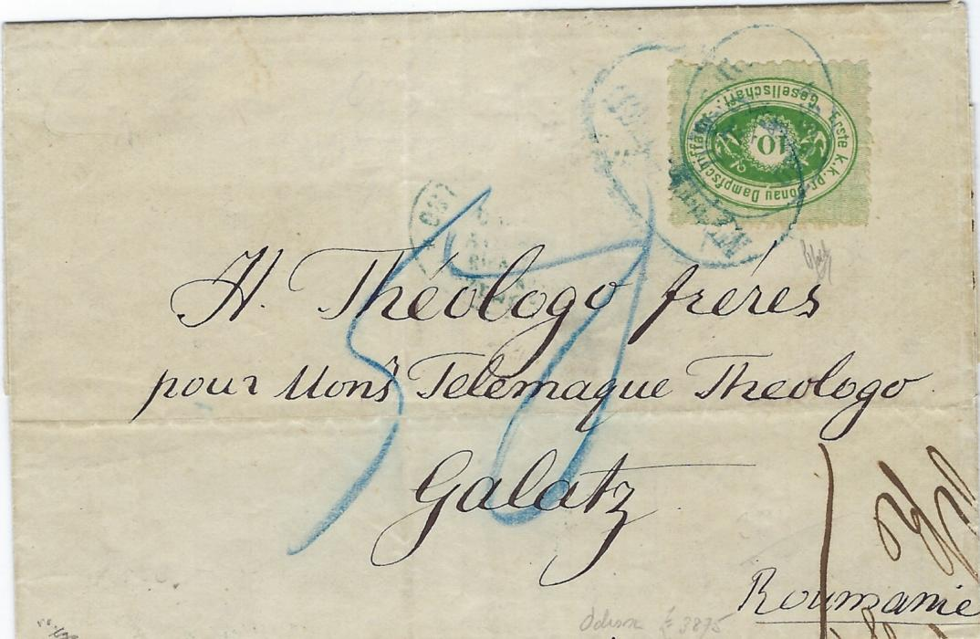 Austria (Maritime) 1876 entire to Galatz franked Danube Steam Navigation Company 10kr green cancelled by an oval D.D.S.G. Odessa 29.4. in blue, ships mark Metternich in blue oval, on arrival a 50 bani charge was raised for local delivery. A fine an unusual cover. Holcombe Cert.