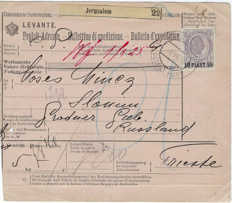 Austrian Levant (Palestine) 1906 parcel card to Trieste bearing single franking 10pi. surcharge tied Jerusalem Osterr. Post cds, reverse with cyrillic transit and arrival cds; left-hand portion of card removed, a scarce single franking