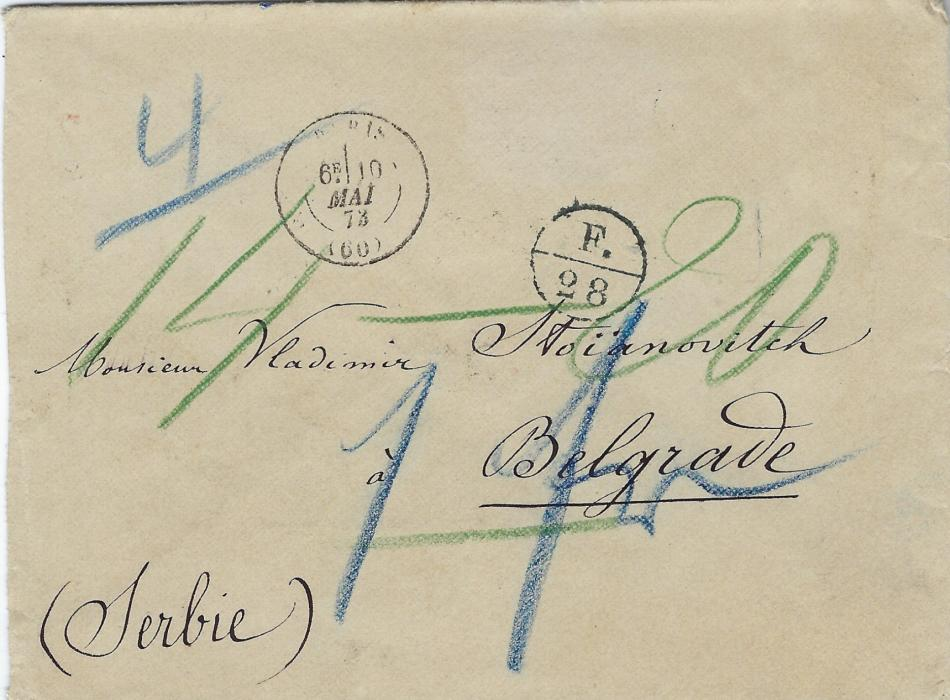 France (Accountancy) 1871 stampless cover to Belgrade, Serbia bearing Paris despatch and fine strike of circular framed 'F./28', reverse with Vienna transit and arrival cancel.