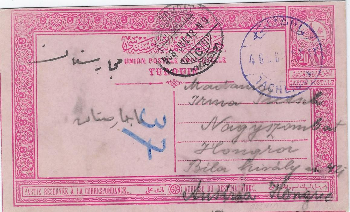 Montenegro (Ottoman Empire)1908 20pa postal stationery card to Hungary bearing bilingual violet Tachlidja date satmp (now Taslica), to Hungary with arrival cds to left.