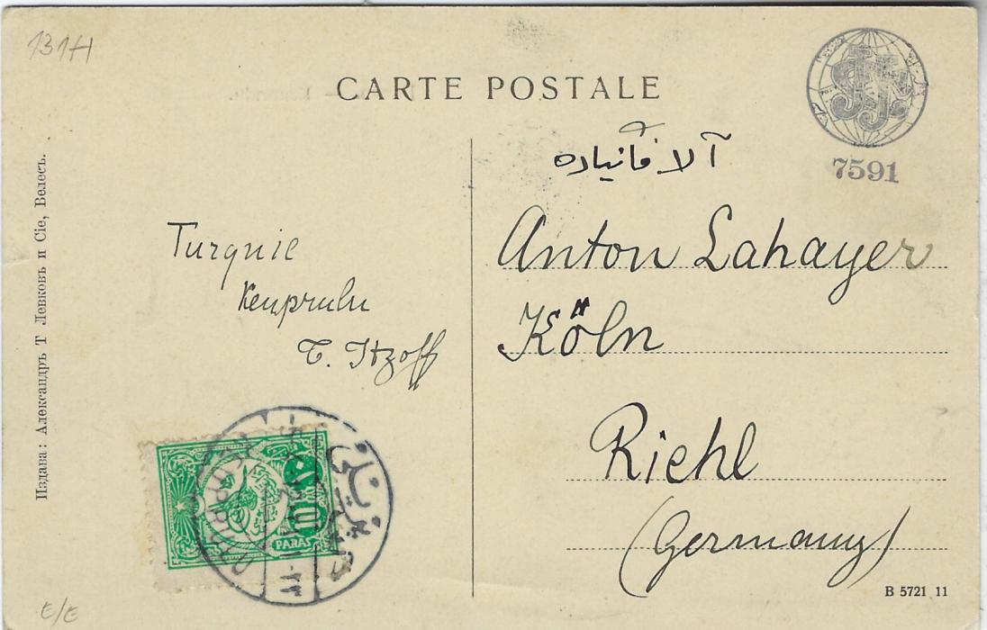 Macedonia (Ottoman Empire) 1912 picture postcard  to Germany franked Turkey 10pa. tied fine bilingual Keuprulu cds.