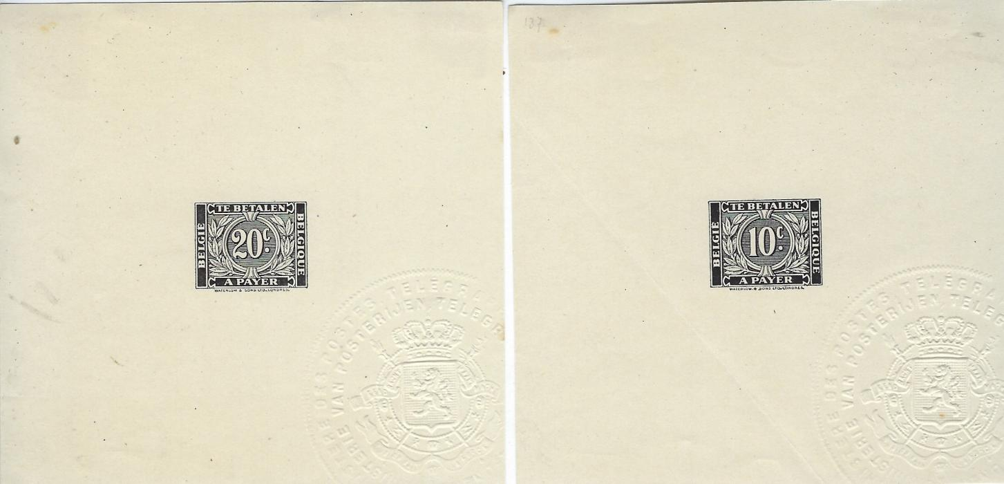 Belgium 1945 Postage Due set of seven black proofs, Belgie Belgique, each about 105 x 100m and with large part embossed seal of belgian Post Office, the 10c has a diagonal crease and there are a few tones at edges.