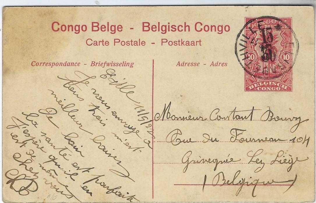 Belgian Congo 1922 '15' on 10c. picture stationery card entitled 'The Farm' used from Elizabethville  to Belgium, showing clear double surcharge variety.
