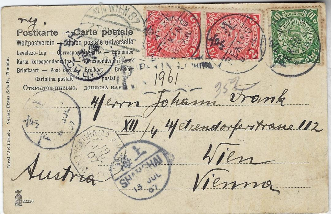 China 1907 registered picture postcard from Peking to Vienna franked Coiling Dragons 2c pair and a 10c. tied Peking cds, registered handstamp below 2c pair, Shanghai transits of Chinese and French Post Office, Yokohama A Marseille maritime cancel and arrival cds. Scarce registered picture postcard.