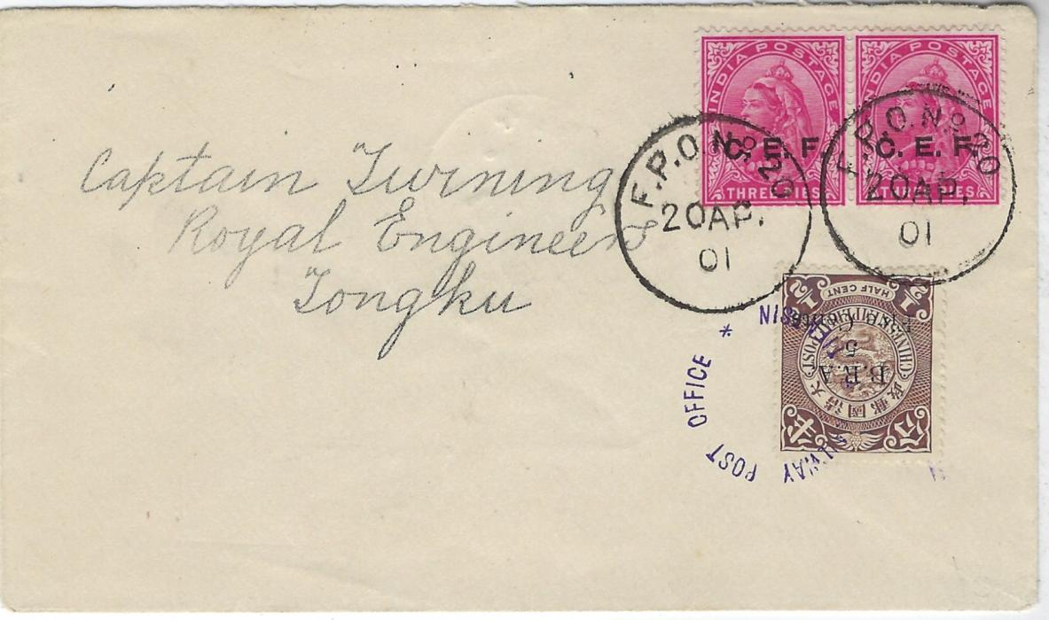 China (Chinese Expeditionary Forces) 1901 (20 AP) cover to Tongku bearing combination franking of India C.E.F. 3p.  tied F.P.O. No.20 date stamps, these cancels also tying China 5c. on ½c. B.R.A. (British Railway Administration) which is cancelled by violet undated  Railway Post Office Tientsin , reverse with F.P.O. No.4 cds. Very fine condition.