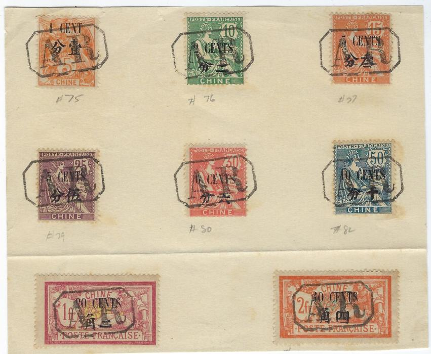 China (French Post Offices) 1922 large piece bearing  eight values from the scarce large surcharges issue, each stamp cancelled with framed AR handstamp, the two Merson stamps with complete handstamp and very rare like this.