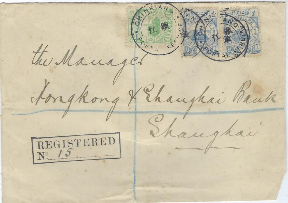"""China (Chinkiang  Local Post) 1894 registered cover to Hong Kong & Shanghai Bank, Shanghai franked Golden Mountain 1c. (2) and 5c. tied by two Chinkiang Postal Service handstamps (The two 1c. stamps have been previously cancelled – they were often sold cto for collectors at the Post Office. The left-hand 1c. tied by same cancel tying 5c. and central cancel tying both 1c.), very fine REGISTERED handstamp, numbered """"15"""" , reverse with dated Chinkiang cds and Shanghai arrival cds, also with full wax seal of Municipal Council Chinkiang with remains of string. Small cut to corner of envelope and opened out for display, a very rare commercial registered cover."""