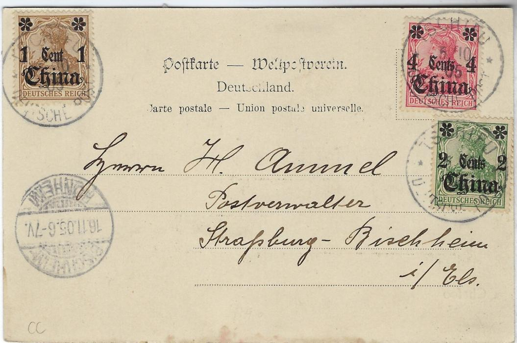 China (German Post Offices) 1905 (5/10) Chefoo picture postcard to Germany franked No Watermark 1c. on 3pf., 2c. on 5pf. and 4c. on 10pf. each tied by good Tschifu Deutsche Post cds.