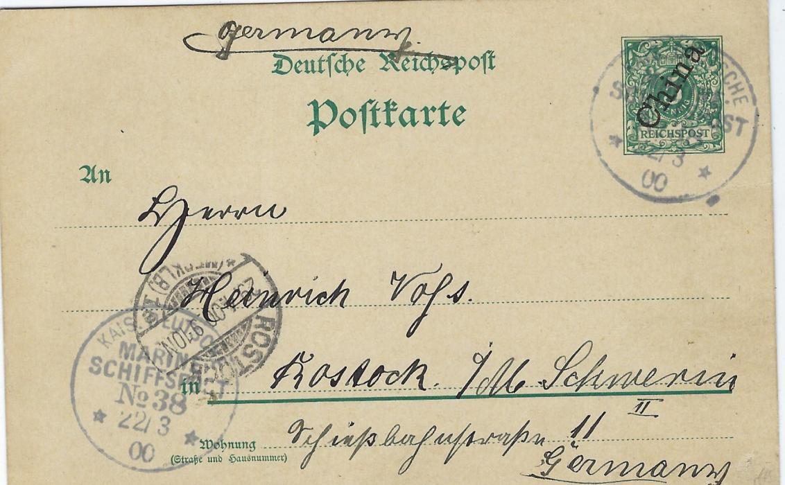 China (German Post Offices) 1900 (22/3) litho printed illustrated Easter Gretings on reverse of 5pf. stationery card to Rostock, cancelled Kais Deutsche MARINE SCHIFFSPOST No. 38; fine condition though image a little weak and over written.