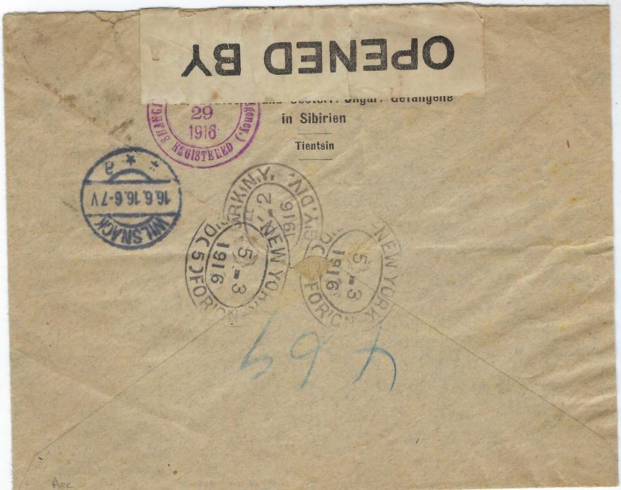 China (German Post Offices – Prisoner of War) 1916 (17/3) stampless registered cover to Wilsnack bearing Tientsin a date stamp, blue registration handstamp at left overstruck by free handstamp, double ring Shanghai China (U.S. Postal agency) Registered date stamp on Mar 29 partly overlaid by censor label, New York transits of 2nd and 3rd of May and arrival of 16th June.