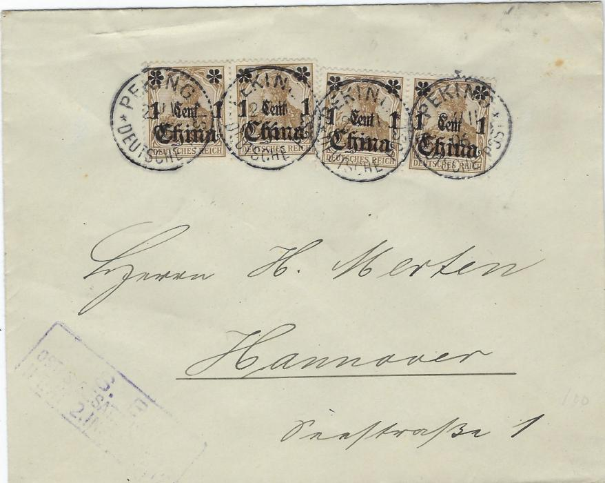 China (German Post Offices) 1906 (24/11)  cover to Hannover franked four watermarked 1c. on 3pf. tied Peking Deutsche Post, unclear violet military handstamp bottom left, arrival backstamp of 2/1/07