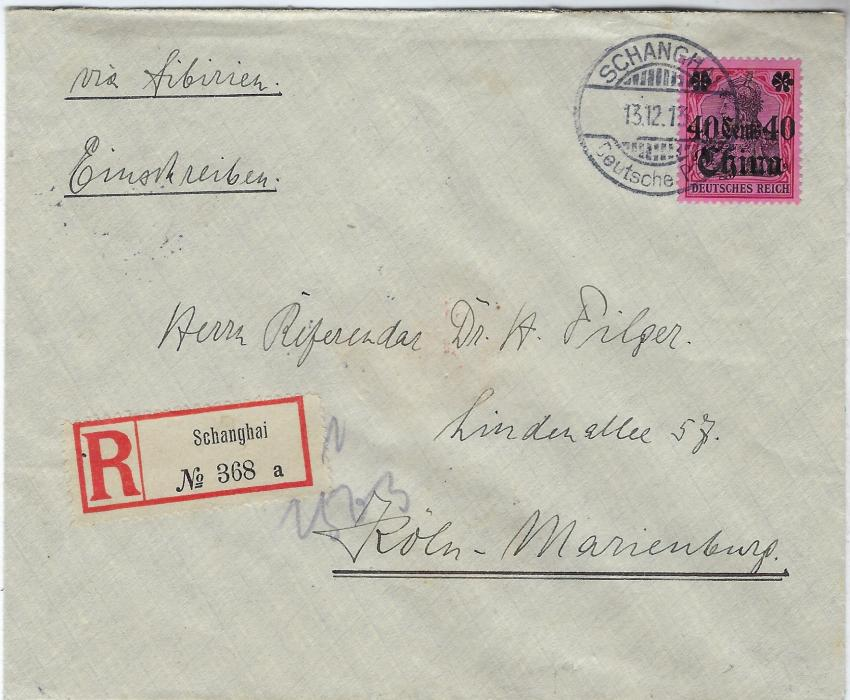 China (German Post Offices) 1913 (13.12.) registered cover to Koln bearing single franking watermarked 40c on 80pf tied Schanghai Deutsche Post cds, arrival backstamp. Fine condition.