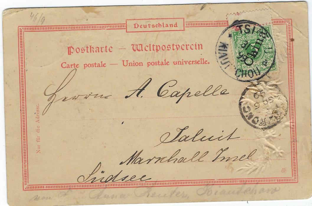 China (German Post Offices) 1899 (31/8) 'Dragon' embossed on yellow ground card used to Jaluit, Marshall Islands franked 5pf. tied Tsingtau Kiautschou a cds, Hong Kong transit cds (SP 6) below, picture side with U.S. Offices in Manila, Philippines cds of Sep 11 and arrival cds. A most unusual destination.