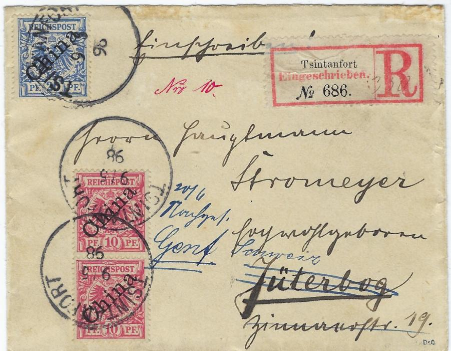China (Kiautschou) 1898 registered cover to  Juterbog franked 45 degree overprinted pair 10pf. and a 20pf tied large Tsintanfort cds, a cancelleation in use for two months only, registration label top right, arrival backstamp. Redirected to Geneva, Switzerland with that arrival also on reverse.
