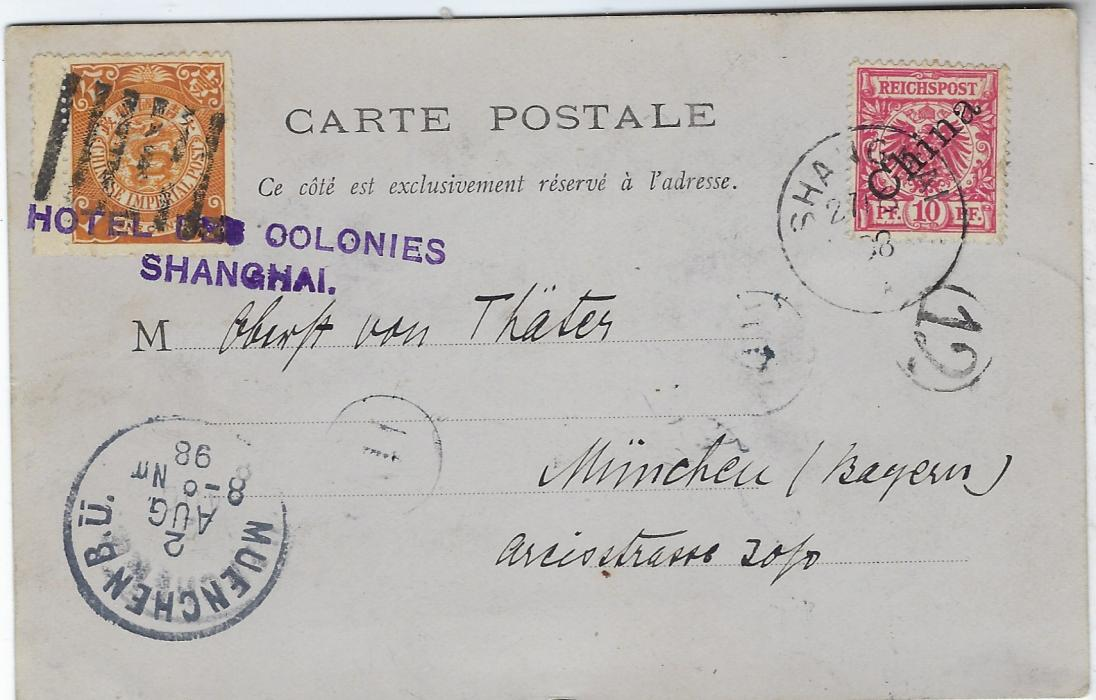 China (German Post Offices) 1898 colour picture postcard of Shnaghai to Munich franked 1c. Coiling Dragon tied Pa Kua handstamp with Shanghai Local Post index E cds on front, additionally franked 10c 45 degree overprint tied Shanghai cds, arrival cds bottom left. The 1c is additionally tied two-line HOTEL DES COLONIES/SHANGHAI; fine condition