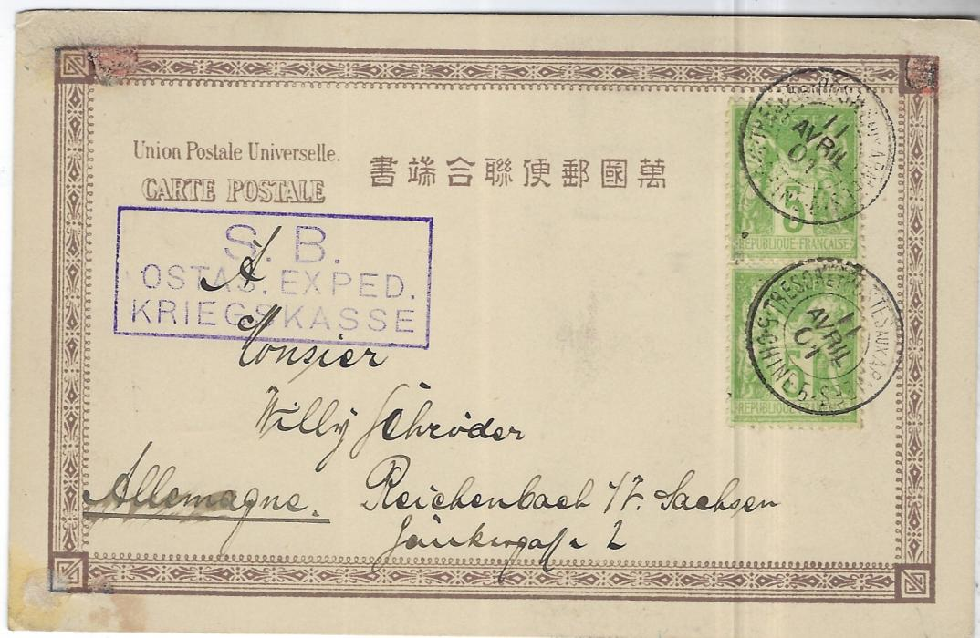 China (French Post Offices) 1901 (11 Avril) Japanese picture postcard to Germany franked pair France 5c. Sage tied Tresor et Postes aux Armees 5 Chine 5, at left is violet German military cachet for KRIEGSKASSE with a lesser strike on picture side, unusual mixture.