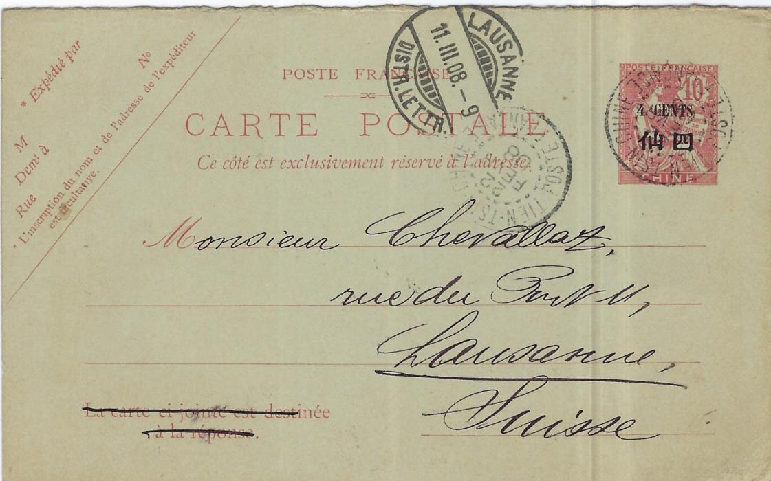 China (French Post Offices) 1908 4 Cents on 10c outward section of reply stationery card to Lausanne, Switzerland cancelled Tien-Tsin Chine Poste Francaise with another strike alongside and arrival cds above, good condition.