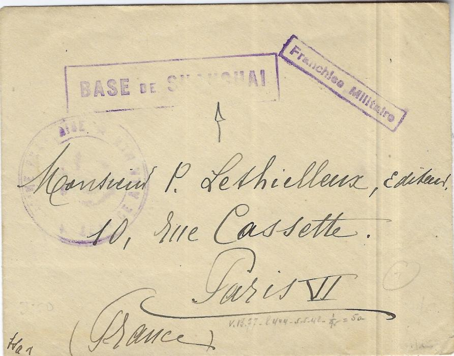 China (French Post Offices) 1934 stampless military cover to Paris with violet handstamps Franchise Militaire and BASE de SHANGHAI, arrival backstamp.