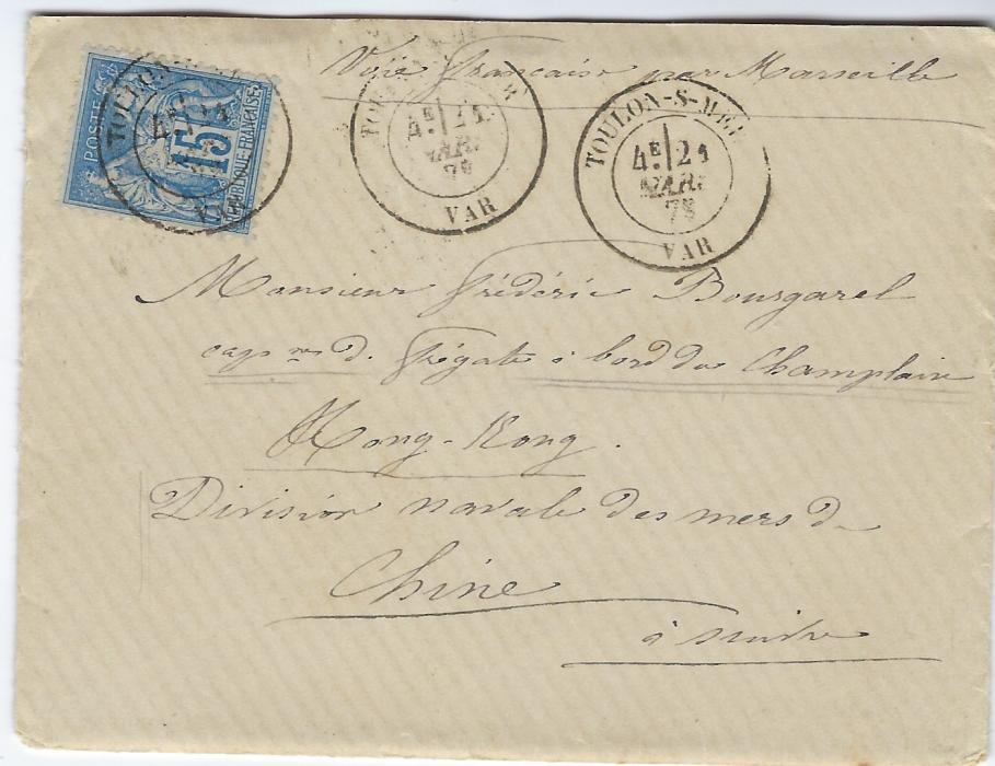 "China (French  Post Offices) 1879 cover from Toulon-S-Mer addressed to the ""Champlain"" at Hong Kong, ""Division navale des mers de Chine"", endorsed ""Voie Francaise par Marseille"", franked at 15c. rate, reverse with Marseille transit; fine condition with long letter contents."