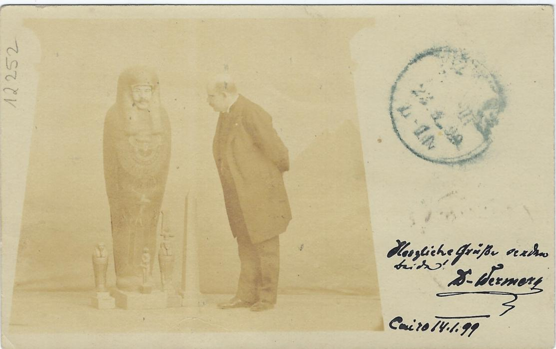 Egypt 1899 photographic postcard registered to Vienna franked pairs of 2m. and 3m. plus single 5m. tied Caire cds, framed registration handstamp tying a 3m, arrival cancels top left.