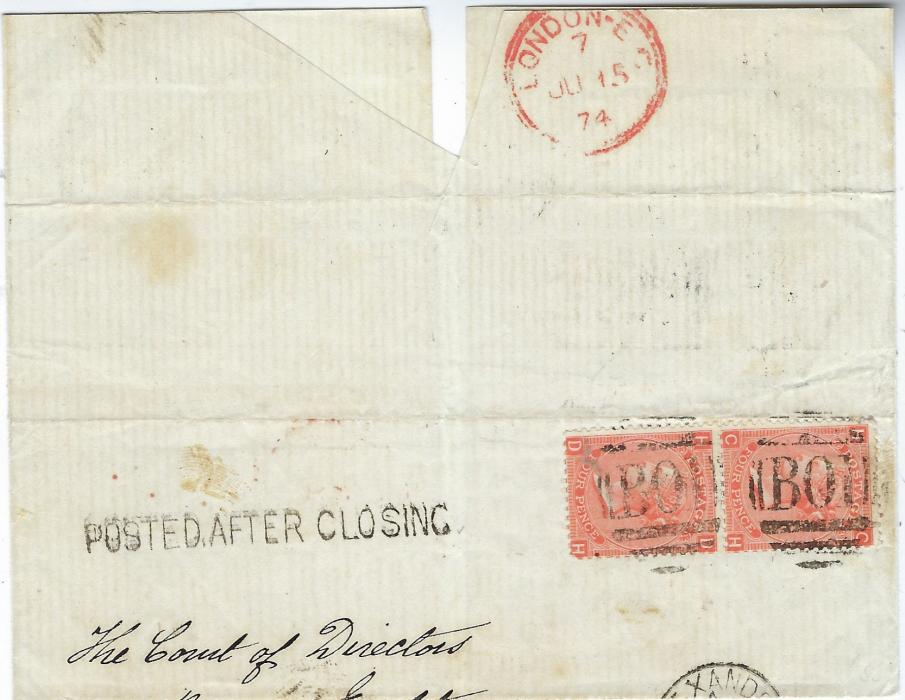 Egypt (British Post Offices) 1874 part of cover to London franked vertical pair of Great Britain 4d., plate 13, CH-DH, cancelled 'B01' obliterators, to left a good strike of the rare 'POSTED AFTER CLOSING'