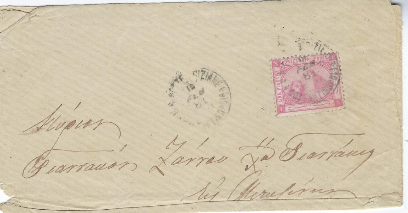Egypt (Consular Offices in Turkish Empire) 1881 cover  bearing single franking 1pi. tied V.R. Poste Egiziane Costantinopoli cds with another strike alongside, reverse with rare V.R. Poste Egiziane Metelino cds of 17 Feb. Fine Metelino cancels, a late usage, some faults to envelope.