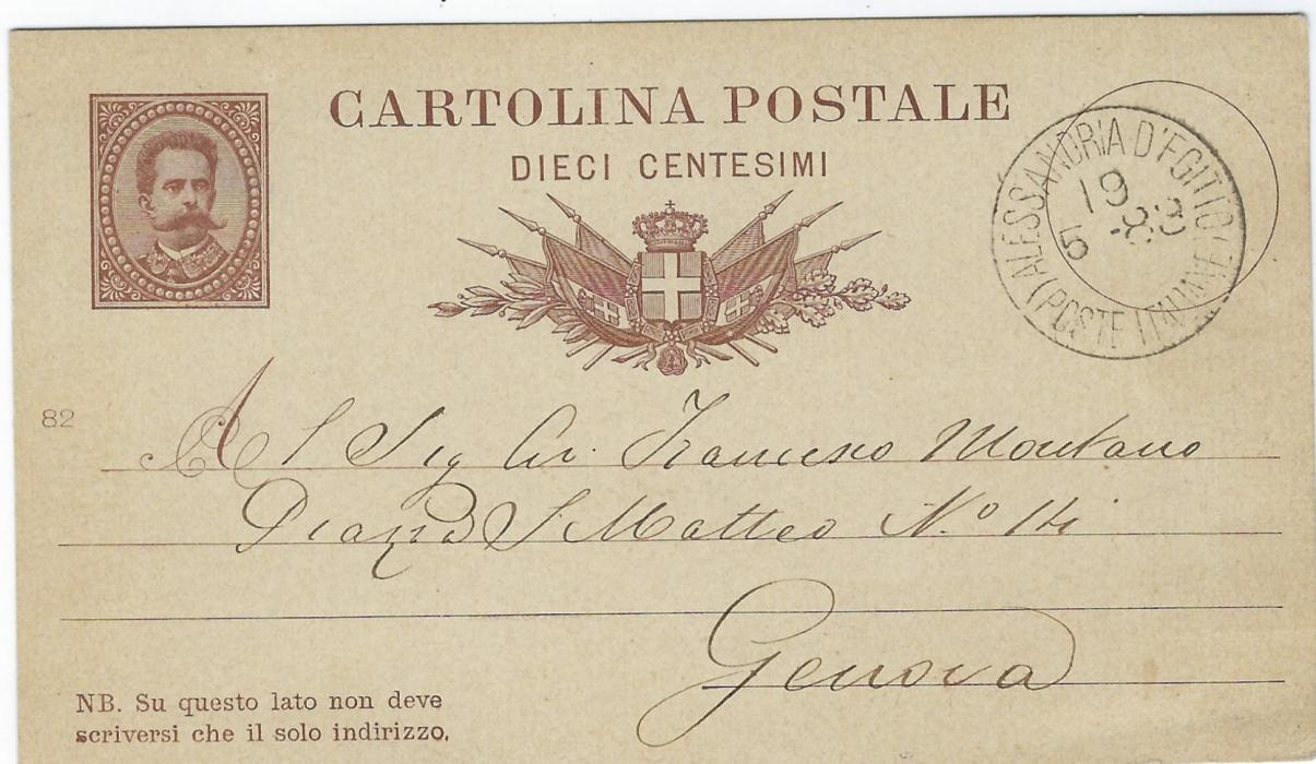 Egypt (Italian Post Offices) 1883 (19/ 5) 10c. Italian postal stationery car to Genova  cancelled by fine Alessandria D'Egitio (Poste Italiano) cds, full message on reverse, fine and scarce.