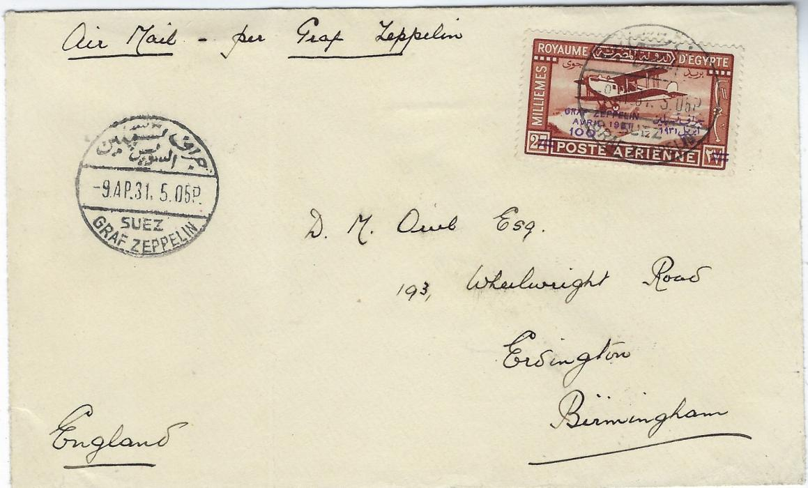 Egypt (Zeppelin Mail) 1931 (9 AP) cover to Birmingham  franked 100m on 27m cancelled and tied by the extremely rare bilingual SUEZ/ GRAF ZEPPELIN with another superb strike at left, reverse with Cairo and Friedrichshafen transits; fine and clean condition.